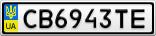 Номерной знак - CB6943TE