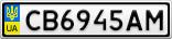 Номерной знак - CB6945AM