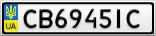 Номерной знак - CB6945IC