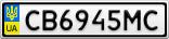 Номерной знак - CB6945MC