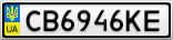 Номерной знак - CB6946KE