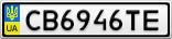 Номерной знак - CB6946TE
