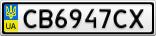 Номерной знак - CB6947CX