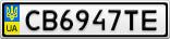 Номерной знак - CB6947TE