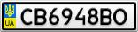 Номерной знак - CB6948BO