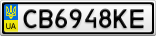 Номерной знак - CB6948KE