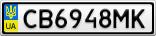 Номерной знак - CB6948MK