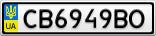 Номерной знак - CB6949BO