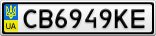 Номерной знак - CB6949KE