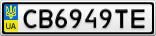 Номерной знак - CB6949TE