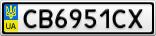 Номерной знак - CB6951CX