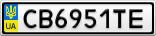 Номерной знак - CB6951TE
