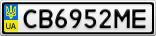 Номерной знак - CB6952ME