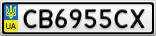 Номерной знак - CB6955CX
