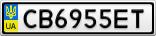 Номерной знак - CB6955ET