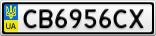 Номерной знак - CB6956CX