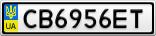 Номерной знак - CB6956ET