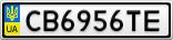 Номерной знак - CB6956TE