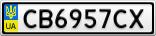 Номерной знак - CB6957CX