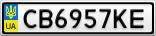 Номерной знак - CB6957KE