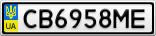 Номерной знак - CB6958ME