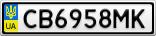 Номерной знак - CB6958MK