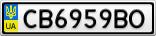 Номерной знак - CB6959BO
