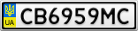 Номерной знак - CB6959MC