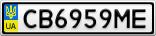 Номерной знак - CB6959ME