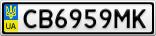 Номерной знак - CB6959MK