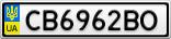 Номерной знак - CB6962BO