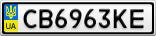 Номерной знак - CB6963KE