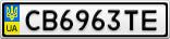Номерной знак - CB6963TE
