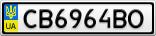 Номерной знак - CB6964BO
