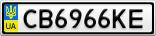 Номерной знак - CB6966KE