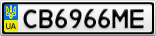Номерной знак - CB6966ME