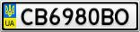 Номерной знак - CB6980BO