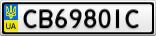 Номерной знак - CB6980IC