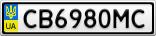Номерной знак - CB6980MC