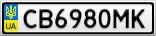 Номерной знак - CB6980MK