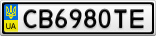 Номерной знак - CB6980TE