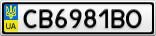 Номерной знак - CB6981BO