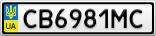 Номерной знак - CB6981MC