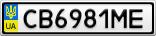 Номерной знак - CB6981ME