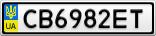 Номерной знак - CB6982ET