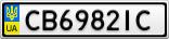 Номерной знак - CB6982IC