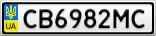 Номерной знак - CB6982MC