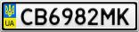 Номерной знак - CB6982MK