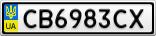 Номерной знак - CB6983CX