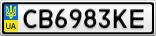 Номерной знак - CB6983KE